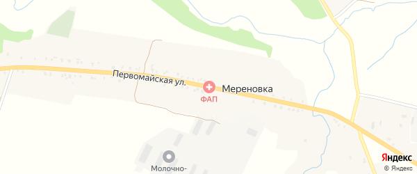 Первомайская улица на карте села Мереновки с номерами домов