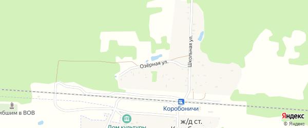 Озерная улица на карте железнодорожного разъезда Коробоничей с номерами домов