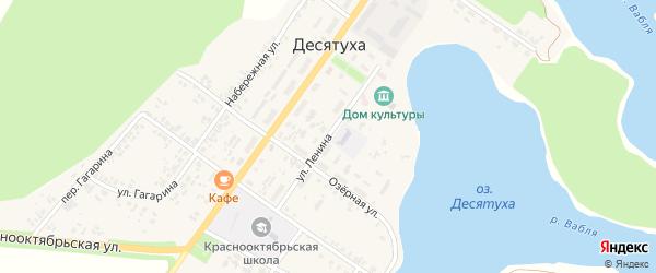 Улица Ленина на карте поселка Десятухи с номерами домов