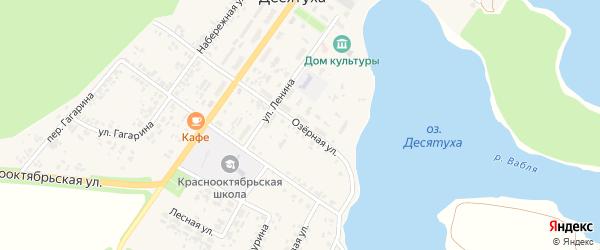 Озерная улица на карте поселка Десятухи с номерами домов