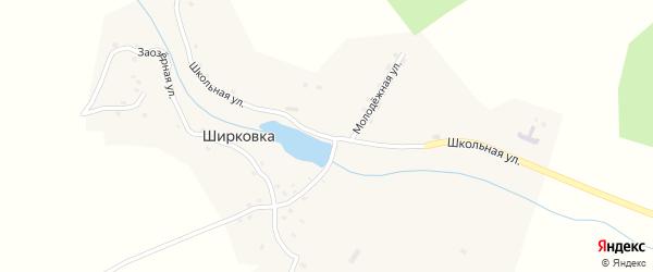 Школьная улица на карте деревни Ширковки с номерами домов
