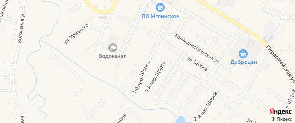 Переулок 1-й Щорса на карте Мглина с номерами домов