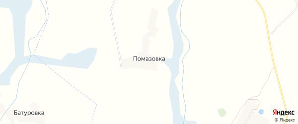 Карта деревни Помазовки в Брянской области с улицами и номерами домов