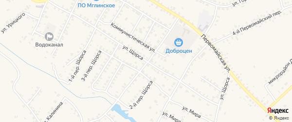 Улица Щорса на карте Мглина с номерами домов