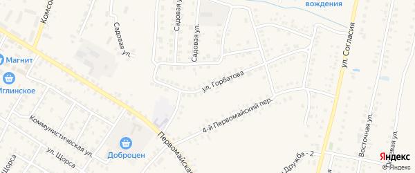 Улица Горбатова на карте Мглина с номерами домов