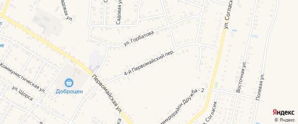 4-й Первомайский на карте Мглина с номерами домов
