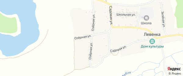 Озерная улица на карте села Левенки с номерами домов
