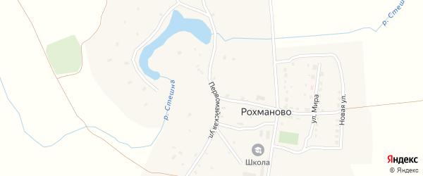 Первомайская улица на карте села Рохманово с номерами домов