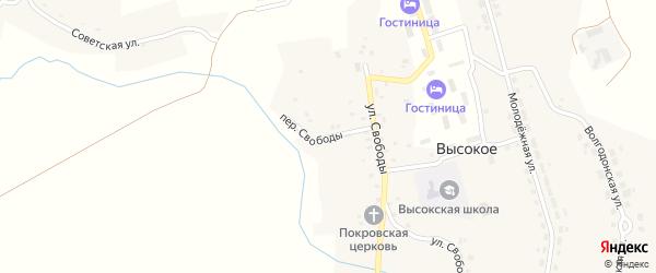 Переулок Свободы на карте Высокого села с номерами домов