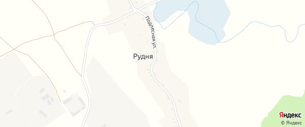 Подлесная улица на карте деревни Рудни с номерами домов