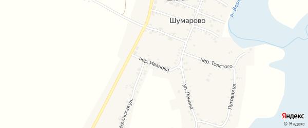 Переулок Иванова на карте села Шумарово с номерами домов