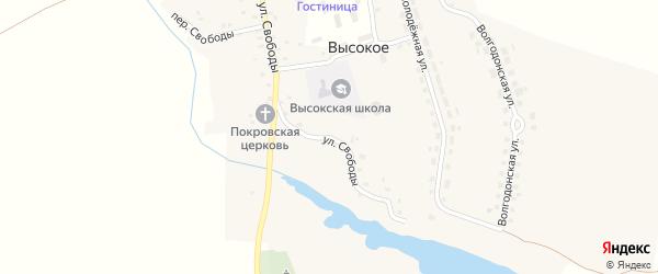 Улица Свободы на карте Высокого села с номерами домов
