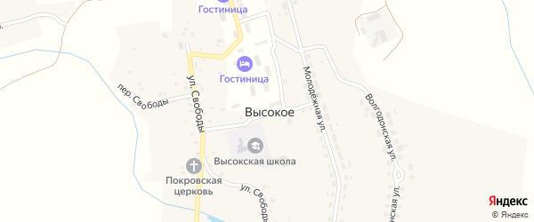Озерная улица на карте Высокого села с номерами домов