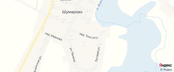 Переулок Толстого на карте села Шумарово с номерами домов