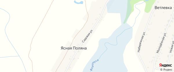 Садовая улица на карте поселка Ясной Поляны с номерами домов