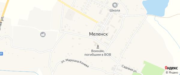 Улица Маршала Конева на карте села Меленска с номерами домов