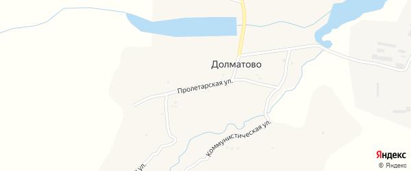 Пролетарская улица на карте деревни Долматово с номерами домов