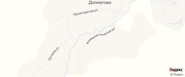 Коммунистическая улица на карте деревни Долматово с номерами домов