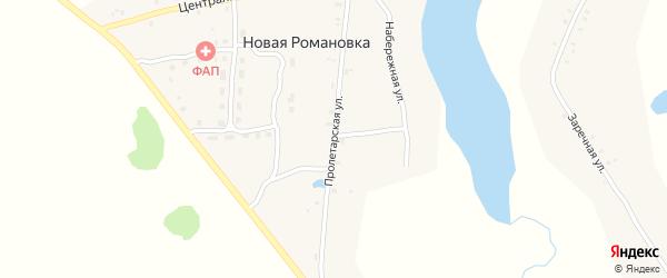 Пролетарская улица на карте села Новой Романовки с номерами домов
