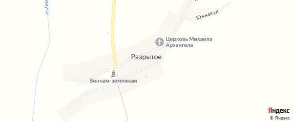 Южная улица на карте Разрытого села с номерами домов