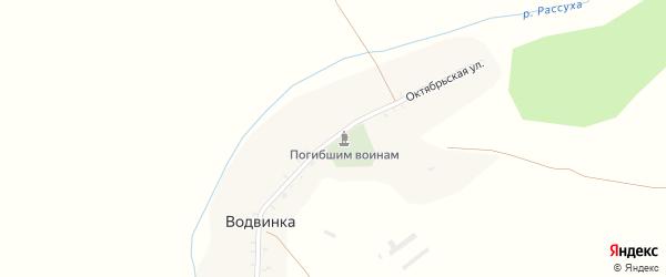 Октябрьская улица на карте деревни Водвинки с номерами домов