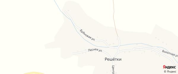 Бубновая улица на карте села Решетки с номерами домов