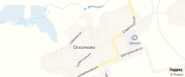 2-й Советский переулок на карте села Осколково с номерами домов