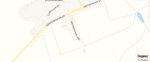 Центральный переулок на карте села Осколково с номерами домов
