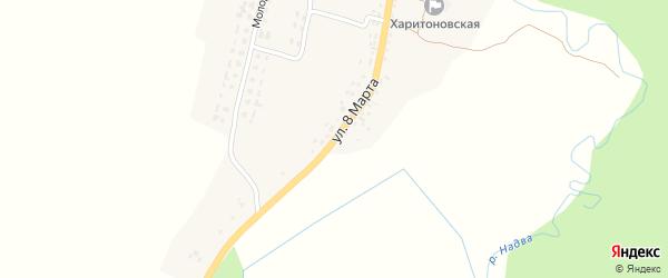 Улица 8 Марта на карте деревни Харитоновки с номерами домов