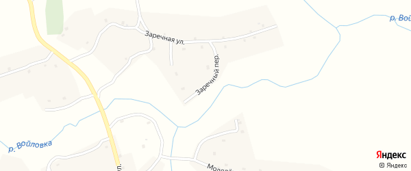 Заречный переулок на карте села Осколково с номерами домов