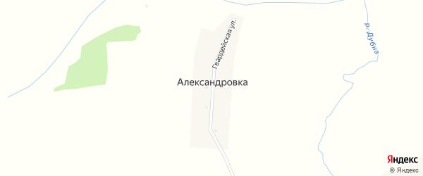 Гвардейская улица на карте поселка Александровки с номерами домов
