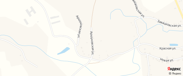 Аршуковская улица на карте села Кистера с номерами домов