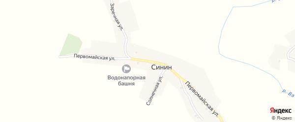 Первомайская улица на карте села Синина с номерами домов