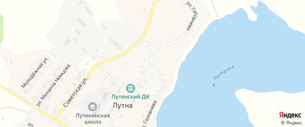 Улица Головнева на карте села Лутны с номерами домов
