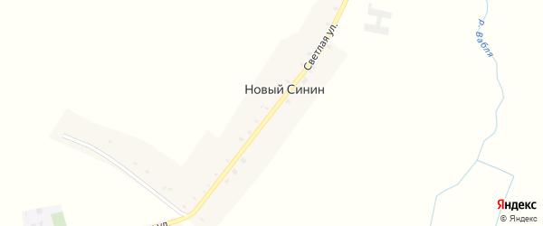 Светлая улица на карте поселка Нового Синина с номерами домов