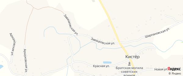 Завацковская улица на карте села Кистера с номерами домов
