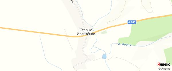 Карта деревни Старые Ивайтенки в Брянской области с улицами и номерами домов