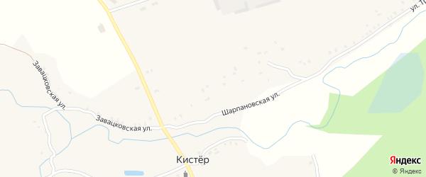 Шарпановская улица на карте села Кистера с номерами домов