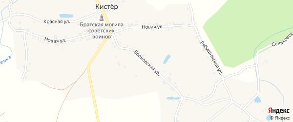 Волновская улица на карте села Кистера с номерами домов