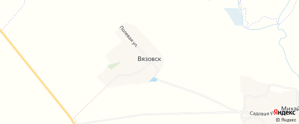 Карта деревни Вязовска в Брянской области с улицами и номерами домов