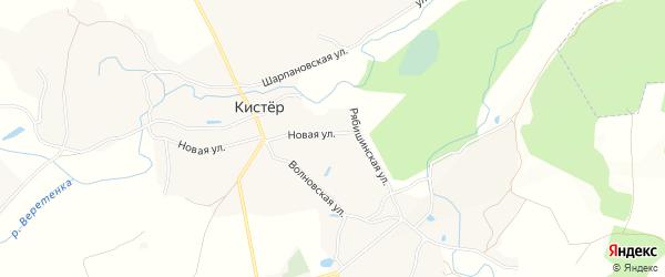 Карта села Кистера в Брянской области с улицами и номерами домов