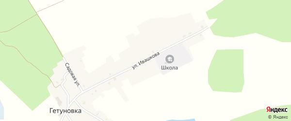 Улица Ивашкова на карте поселка Гетуновки с номерами домов