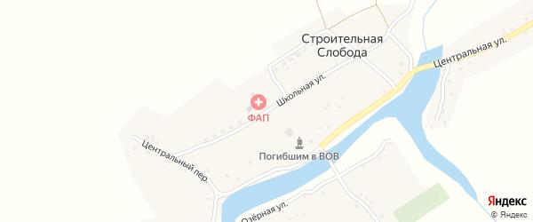 Школьная улица на карте деревни Строительной Слободы с номерами домов