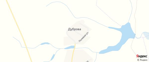 Карта поселка Дуброва в Брянской области с улицами и номерами домов