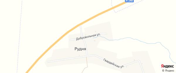 Добровольная улица на карте деревни Рудни с номерами домов
