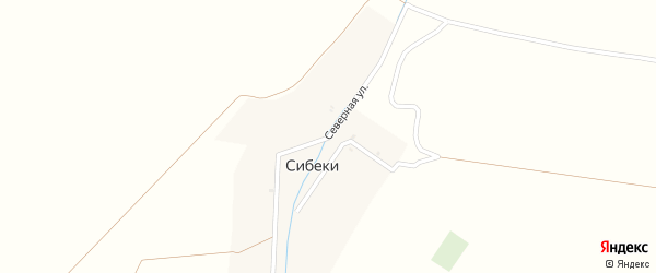 Северная улица на карте деревни Сибеки с номерами домов