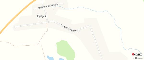 Гвардейская улица на карте деревни Рудни с номерами домов