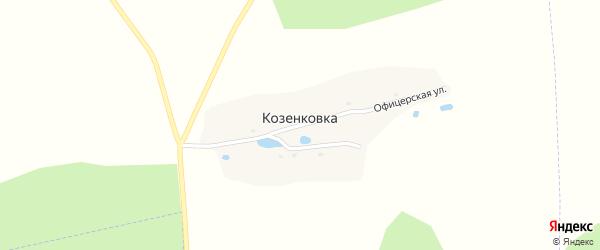 Офицерская улица на карте деревни Козенковки с номерами домов