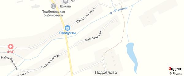 Колхозная улица на карте села Подбелово с номерами домов