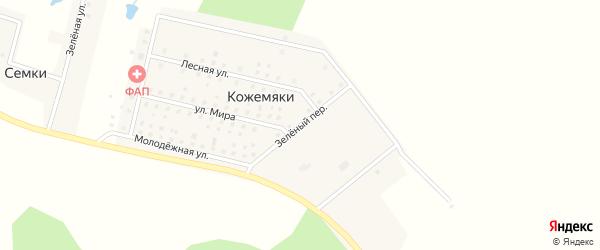 Зеленый переулок на карте деревни Кожемяки с номерами домов